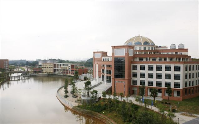 Guangzhou Medical University
